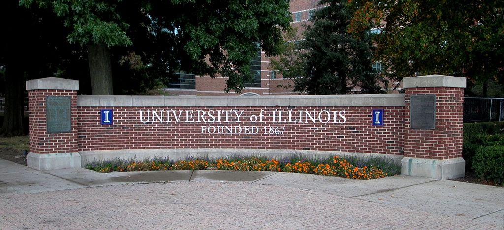 Brick entrance sign at UIUC campus